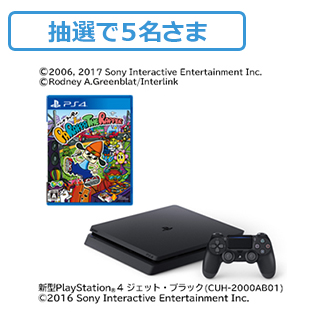 「PlayStation 4」+ソフト